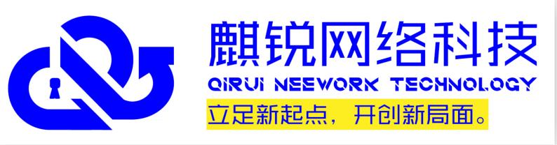 广东麒锐网络科技有限公司Logo
