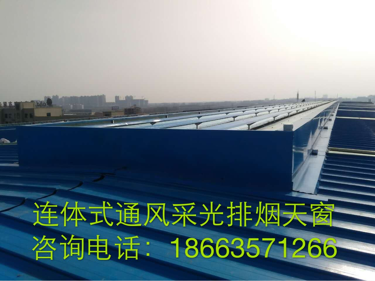 丽水05J621-3型通风天窗多少钱