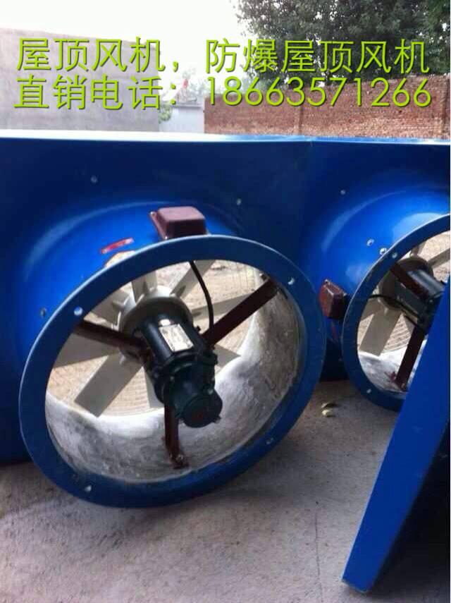 北京电动通风气楼多少钱