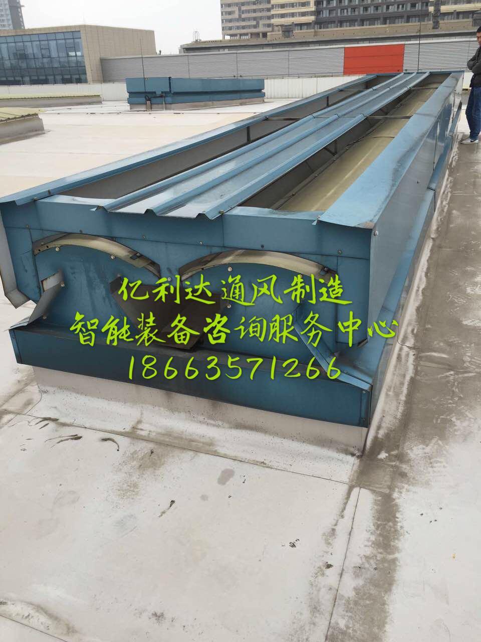 汉中南郑屋顶通风天窗联系方式