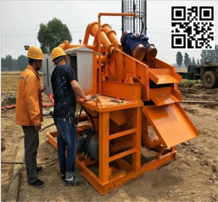 晋城渣浆分离机改善泥浆质量批发商