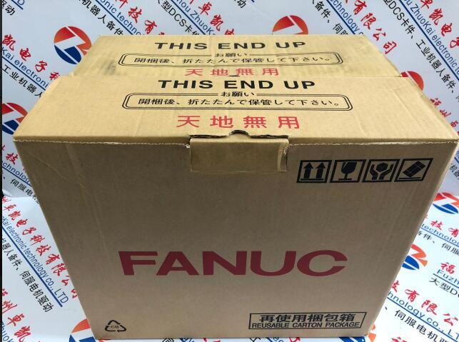 丹娜赫的编码器h2310240225dx36_福州卓凯电子科技_商
