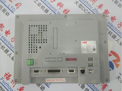 ABB YB560103-CEDSQC236T