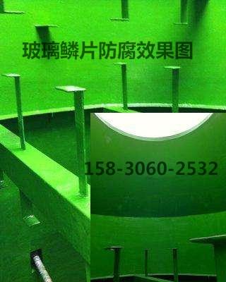 太原污水池防腐涂料 环氧鳞片胶泥自由选购价格