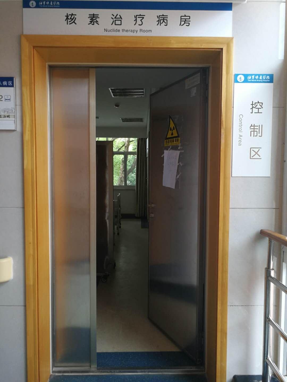 浦江县屏蔽墙施工价格
