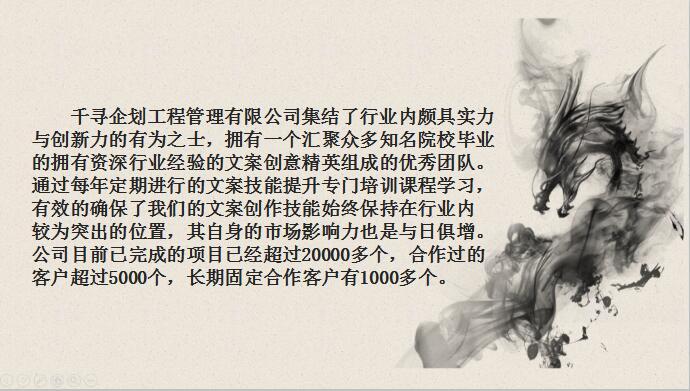 宕昌千寻中心项目立项报告代编咨询