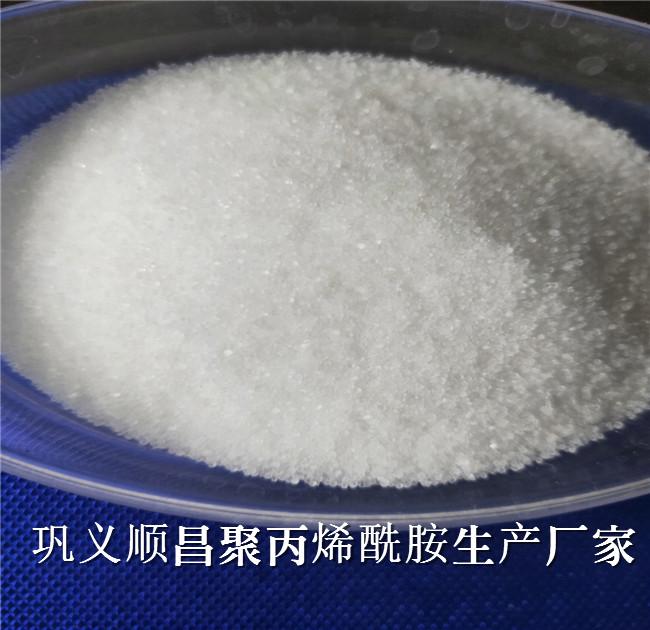 阳离子聚丙烯酰胺-漯河厂家供应