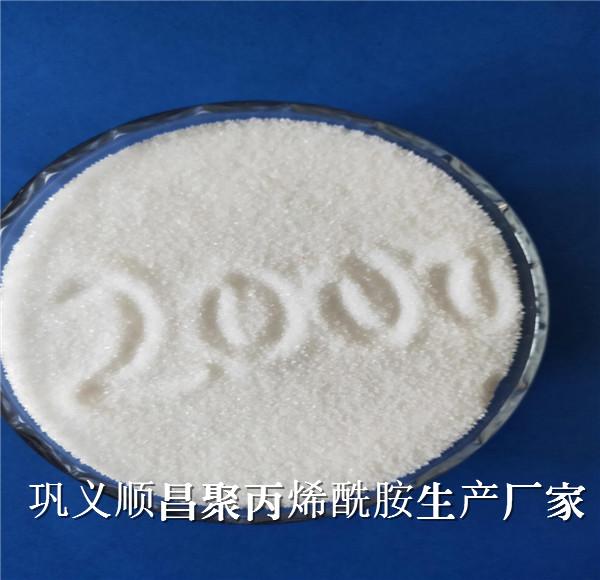 重推荐--河南省----粉状阳离子聚丙烯酰胺