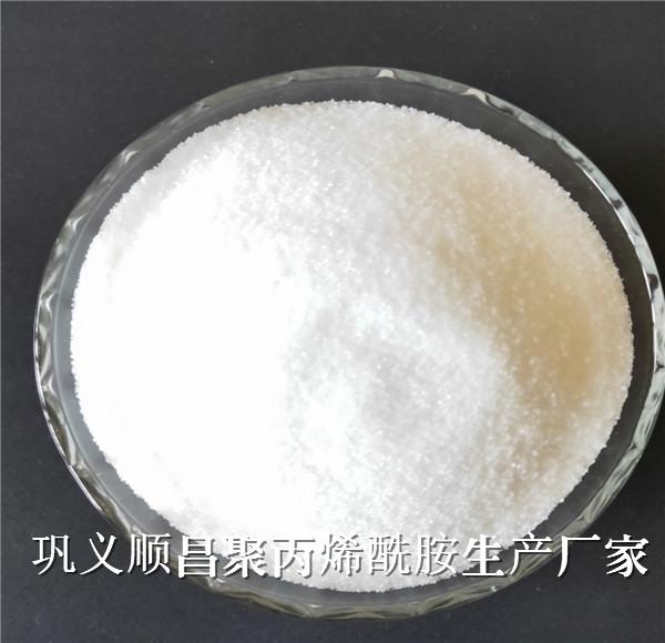 新闻——江西钢厂用阳离子聚丙烯酰胺-大型厂家