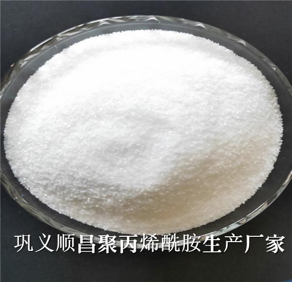 新資訊-黑龍江--染色工業聚丙烯酰胺 廠家批發