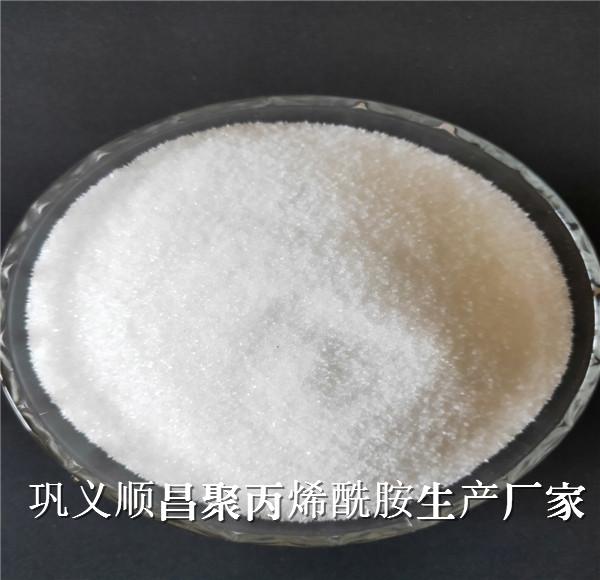 江门粉末状固体阳离子酰胺厂家直销