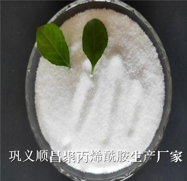 惠州阳离子聚丙烯酰胺包装专业厂家