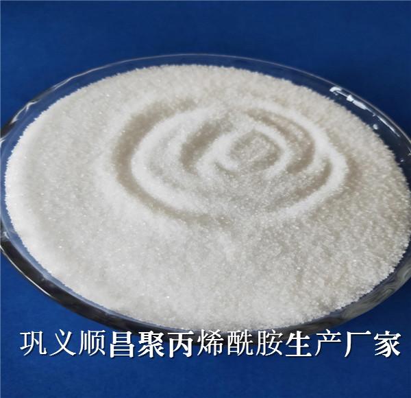 钢厂用阳离子聚丙烯酰胺-铜川厂家报价