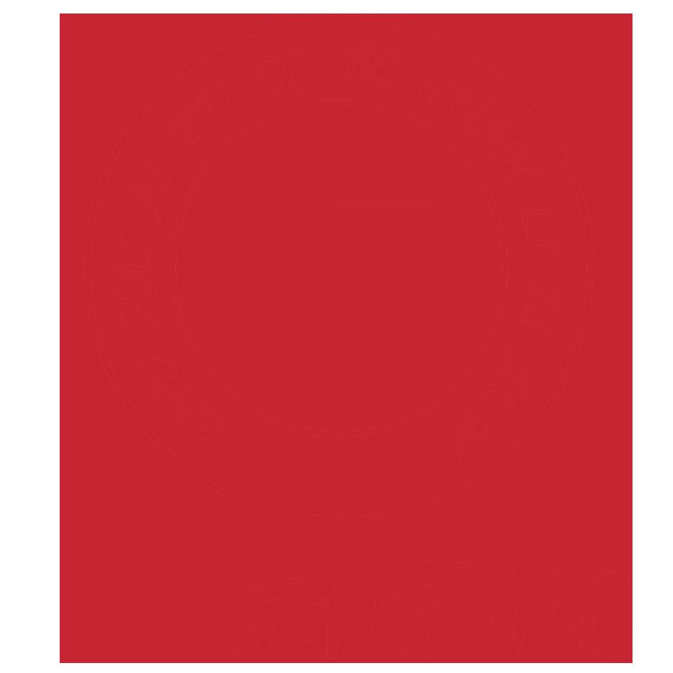 珠海艾弗企业管理咨询有限公司Logo