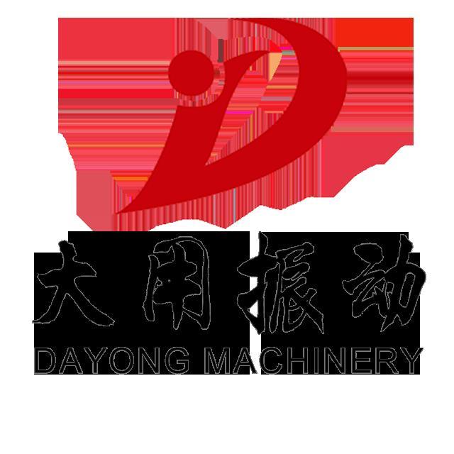 新乡市大用振动设备有限公司Logo