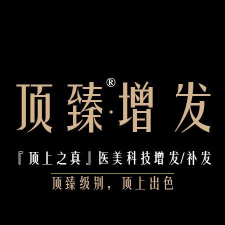 北京发羡科技有限公司Logo