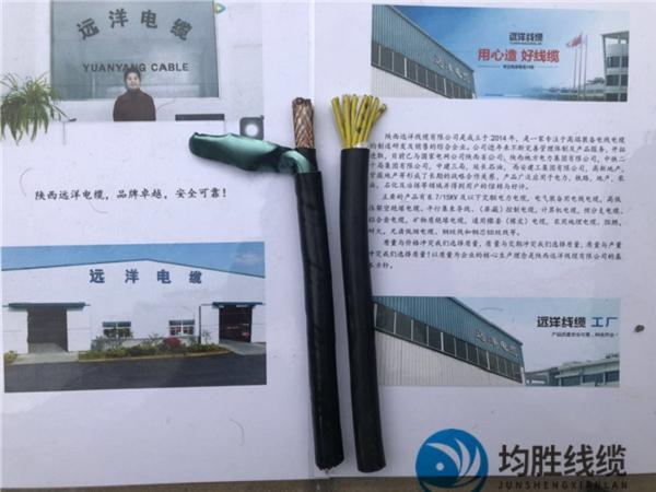 南昌生产19芯控制电缆的厂家生产厂家