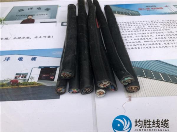 呼和浩特市生产12芯控制电缆哪个牌子质量好?生产厂家