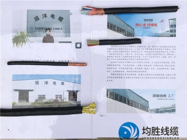 宁波市7芯控制线缆批发生产厂家
