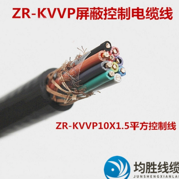 南昌市四加一芯控制电缆生产厂家生产厂家