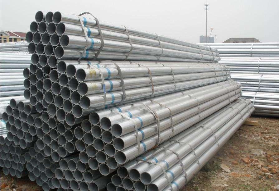西安万合顺钢铁有限公司