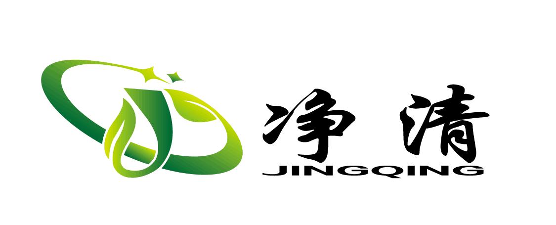 江苏康王活性炭有限公司Logo