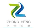 中恒景新碳纤维Logo