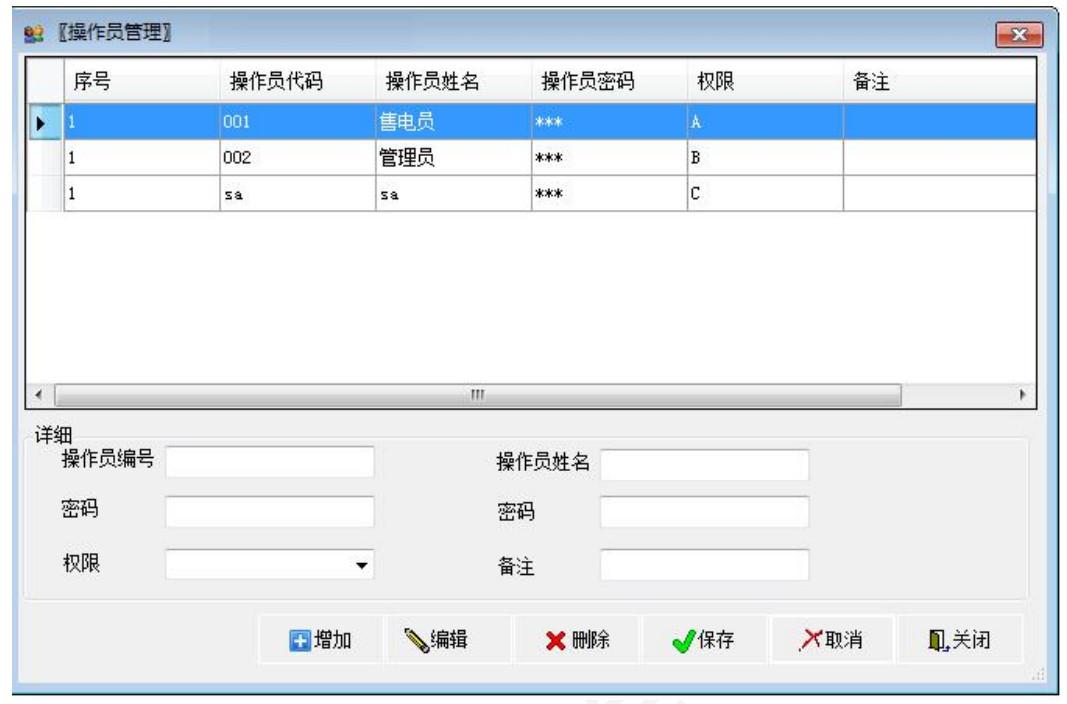 黄石企业能源管理系统燕赵表HY5829SV