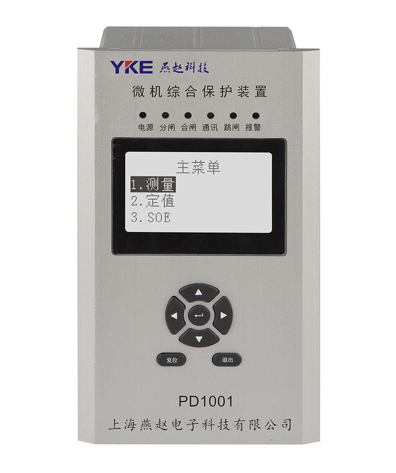 喀什电机保护起动器燕赵电子XK195U