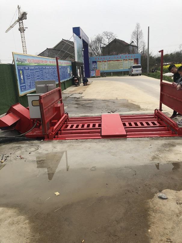 柳州渣土车辆洗车设备联系方式