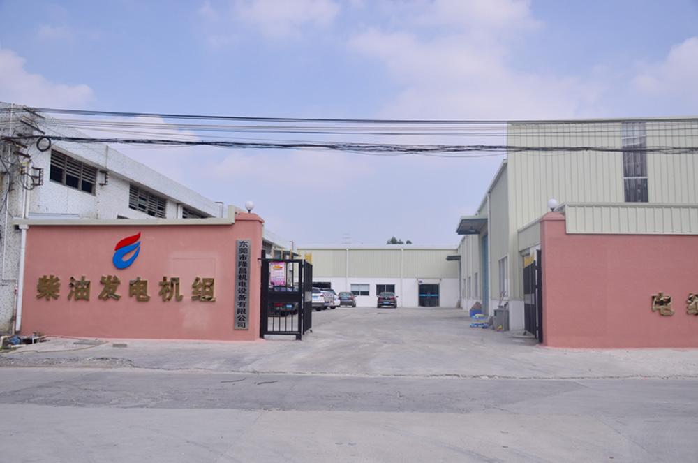 东莞市隆昌机电设备有限公司