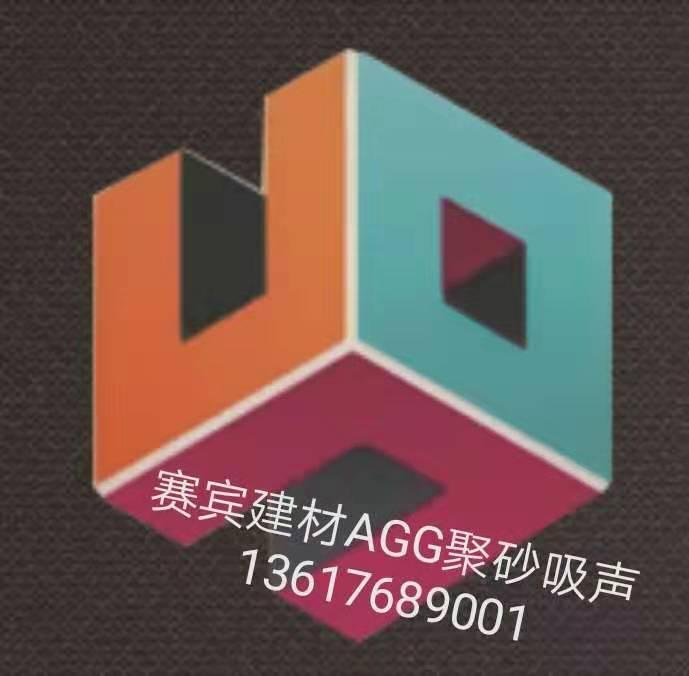 重慶賽賓建材有限公司Logo