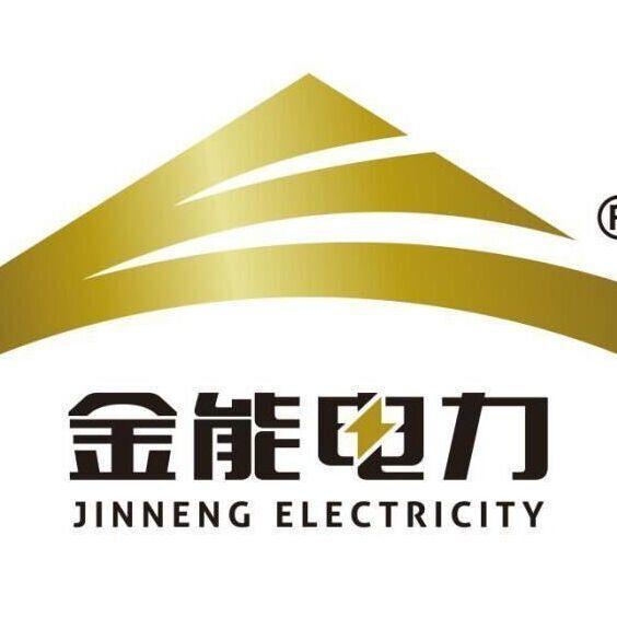 河北金能電力科技股份有限公司Logo
