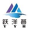 跃洋荟跨境贸易(深圳)有限责任公司Logo