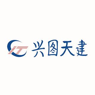 湖北兴图天建科技有限公司Logo