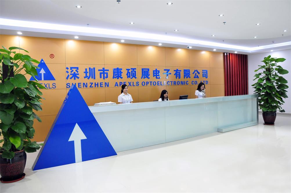 深圳市康硕展电子有限公司