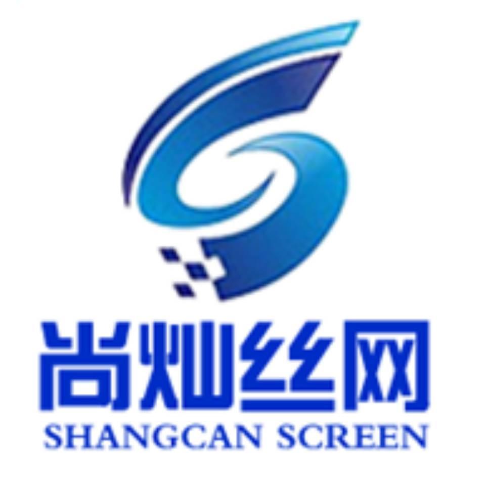 安平縣尚燦絲網制品有限公司Logo