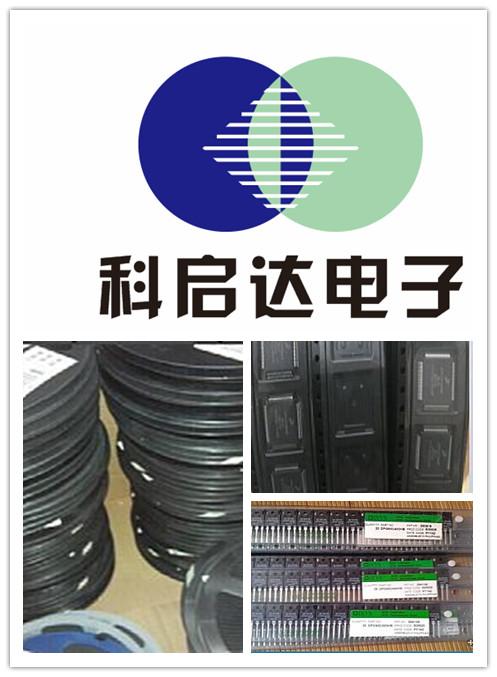 北辰区回收手机IC 手机IC收购欢迎咨询科启达公司