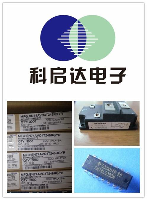 河源回收IC 电子IC芯片收购欢迎咨询科启达公司