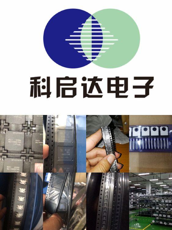 房山区回收IC 电子IC芯片收购价格高