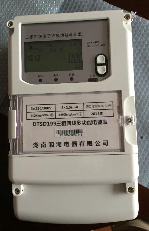 APKR440-10/7电抗器涞水检测方法