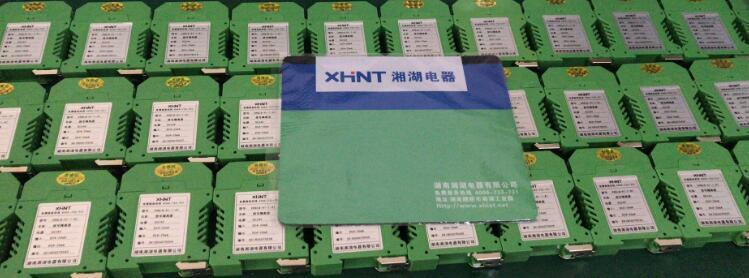 BL8-25/3NC0.03小型漏电断路器新龙接线图