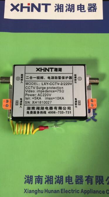 BMQ2-20A/4P双电源自动切换开关射洪外形什么样