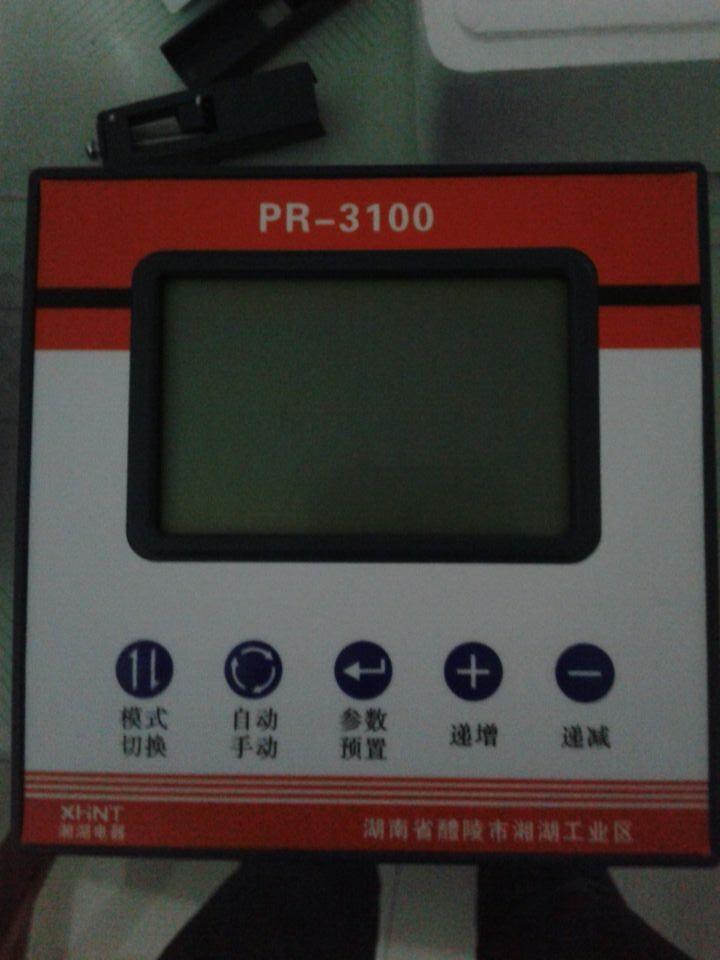 BYEM1-100M/3P塑壳断路器左云联系地址