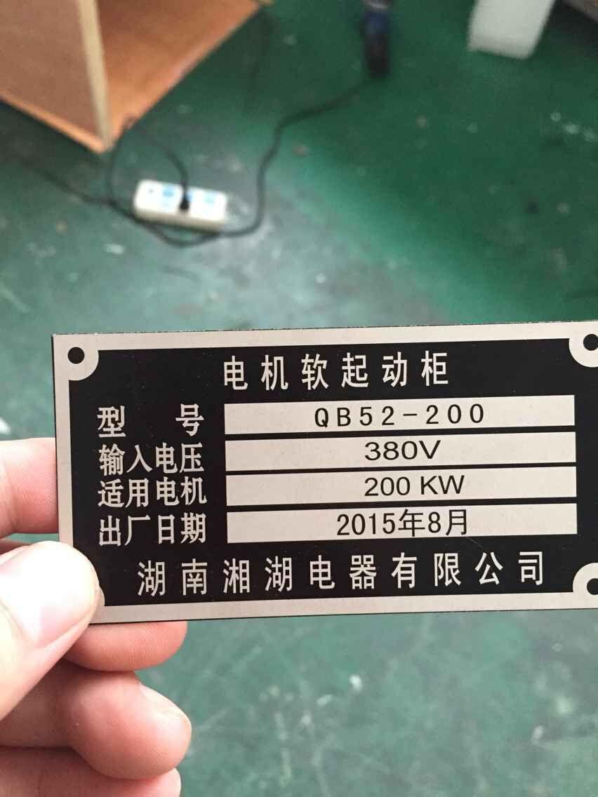 XKM1-400H/3200塑壳断路器富拉尔基怎么用