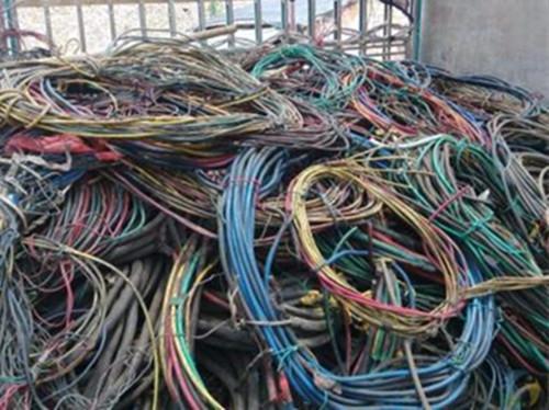 天河区废旧物资回收公司回收废旧电线价格