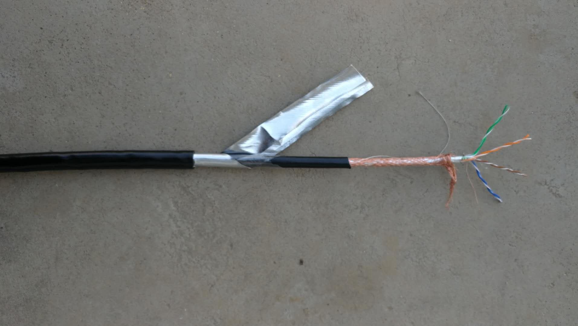 平山煤礦用漏泄同軸電纜MSLYFYVZ-50-9全銅