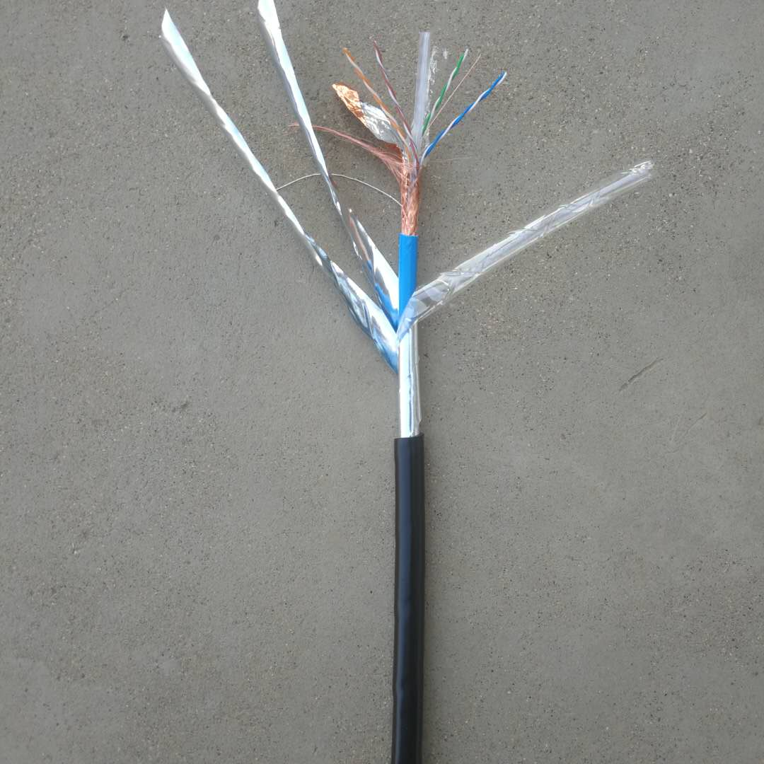 平魯煤礦用泄露同軸電纜MSLYFVZ-75-9國標