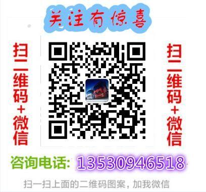 东莞黄江到江苏南京的9.6米厢式高栏回头车出租专列车