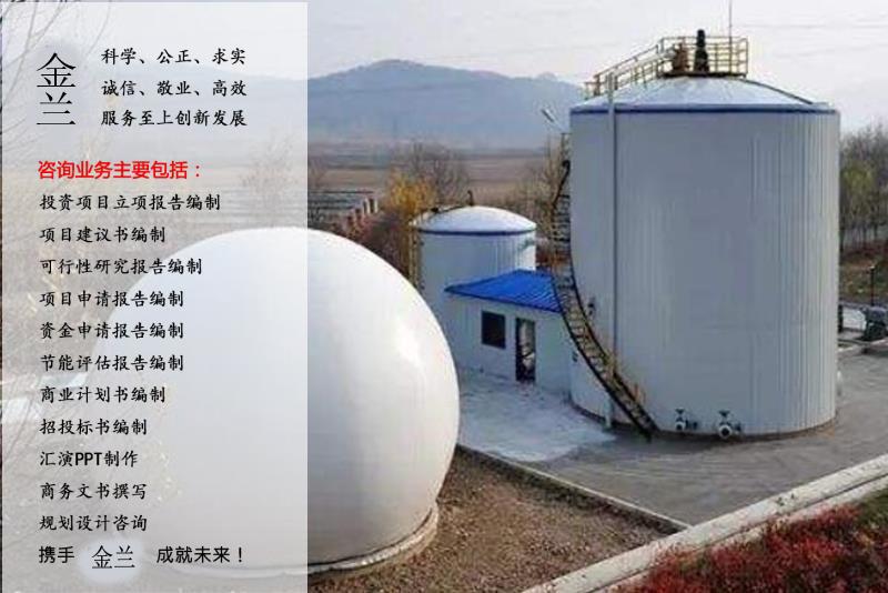 河南安阳社会风险评估报告-河南安阳编写公司